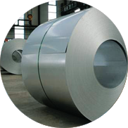 cold rolled strips & sheets